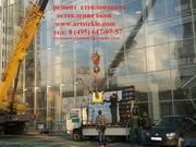 Замена оконного стекла,  ремонт стеклопакетов