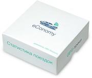 Продают сканер eConomy