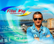 Vital Way - Ютуб youtube