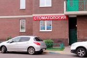Медицинский центр САФ МЕД