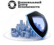 Комплексные системы безопасности защиты объектов