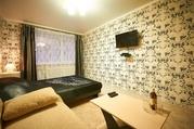Сдаю 2-комнатную квартиру в центре Москвы на сутки
