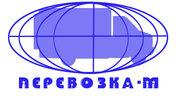 Грузоперевозки в Москве (центре Москвы по пропуску),  Подмосковье