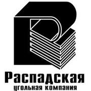ООО «Распадская угольная компания» продает неликвиды
