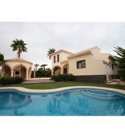 Агентство недвижимости Alicante Costa