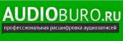 Аудиобюро - студия звукозаписи в Москве