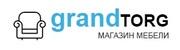 Грандторг - мебельный магазин с широким выбором