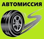 Грузоперевозки от 1 тонны по РФ