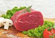 Мясо оптом в Москве и области