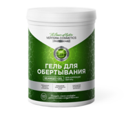 Фитоводорослевый гель для обертывания Seaweed gel
