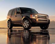 Запчасти б/у для Land Rover с разбора в Москве.