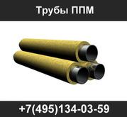 Трубы ППМИ,  трубы в ППМ изоляции