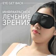 Eyegetback-Восстановление зрения без операции на 100