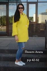 Paltopenza - интернет магазин женских пальто.