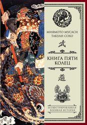 Продаю книги в хорошем состоянии и новые. Цена 50-300 руб.
