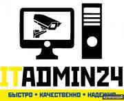 установка,  ремонт и обслуживание видеонаблюдения,  сигнализаций