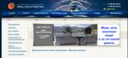 Школа яхтенных капитанов. Обучение и повышение квалификации.