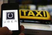Подключение водителей к системе Uber