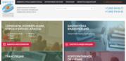 Профессиональные семинары и бизнес-классы