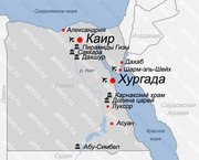 Предлагаем туры в Египет из Минска