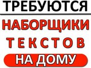Работа на дому в москве доска объявлений ищу няню частные объявления москва авито
