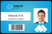 Изготовление и печать пластиковых карт в Москве