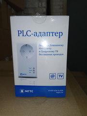 PLC - адаптеры