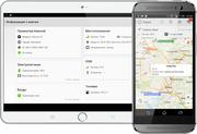 GPS глонасс спутниковый мониторинг транспорта,  датчик уровня топлива