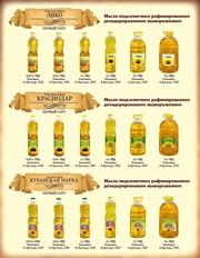 Подсолнечное масло оптом