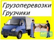 перевозки контейнер вагон из Китая во все страны СНГ