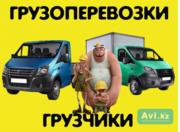перевозки сборных грузов из Урумчи Хоргос в Актау Атырау