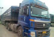 перевозка море+авто Китай--Россия.