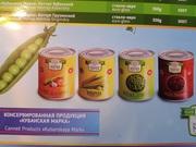 Зеленый горошек,  кукуруза,  фасоль консервированные оптом