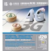 Предоплаченная SIM-карта Китая China Mobile