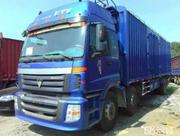 Китайская логистическая компания Just Supply Chain Service Co.,  Ltd