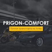 Доставка авто,  мото – техники из Литвы в Россию