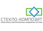 Окна-Ст. изготовим герметичные раздвижные конструкции