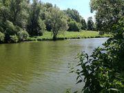 Земельный участок на берегу реки Нара в Серпухове