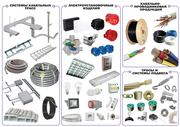 Оптовая продажа светодиодных систем,  кабельной и электро продукции