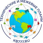 ТЕХНИЧЕСКИЙ ПЛАН ЗА 15 000 рублей