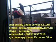 доставка граниты из Сямень вТаджикистан  Душанбе Ленинабад  Худжанд