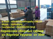 перевозка контейнера из Шэньчжень в Таджикистан  Душанбе Ленинабад  Ху