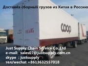 Грузоперевозки контейнеров из Разных городов Китая в Россиию