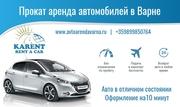 Прокат автомобилей в Варне | экономичные авто в аренду акпп