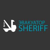 Эвакуатор в Москве недорого   Эвакуатор Sheriff