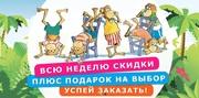 Товары для творчества и офиса от интернет-магазина 5ape (5Обезьян)
