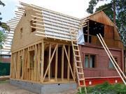 Строительство каркасных домов и пристроек.