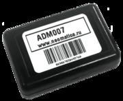ADM007 GPS/ГЛОНАСС трекер