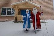 Заказать Деда Мороза и Снегурочку  на НГ