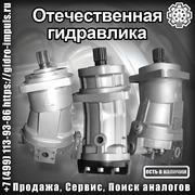 Продажа Гидромоторы,  Гидронасосы серии 310